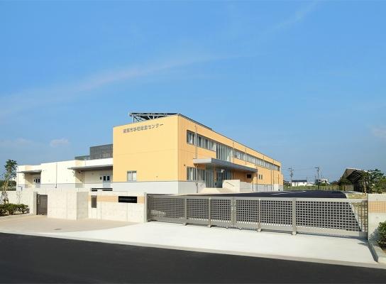清須市学校給食センター
